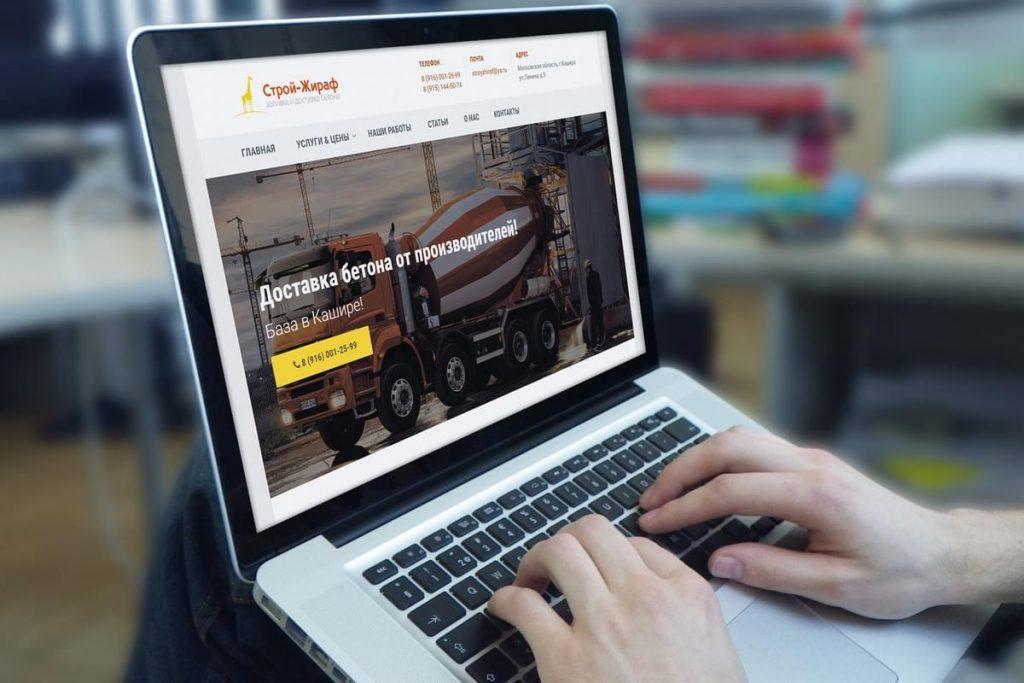 تصميم مواقع التجارة الإلكترونية